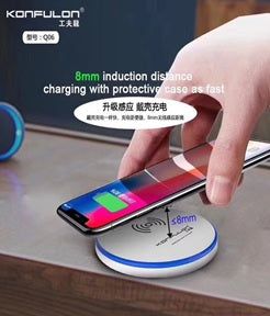 KONFULON LED LIGHT WIRELESS CHARGER MODEL NO Q06