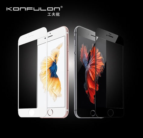 KONFULON 3D Tempered Glass Screen Protector