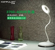 KONFULON Touch Sensitive Control Desk Lamp Model T3