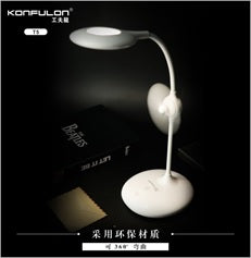 KONFULON Touch Sensitive Control Desk Lamp Model T5