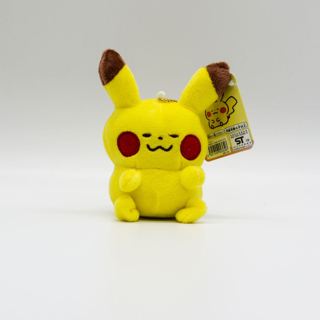 Kanahei x Pikachu - Pokémon Yurutto Furry Doll Bag Charm