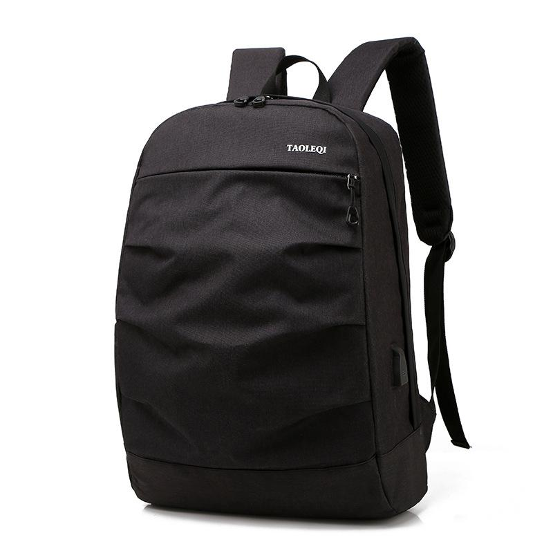 New Casual Fashion Computer Bag Large Capacity Men's Middle School Backpack