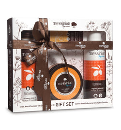 Gift Set 2 (Body & Face Care)