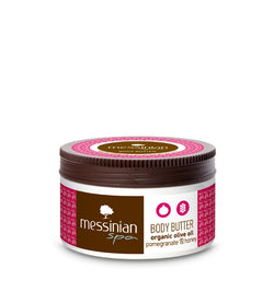 Body Butter - Pomegranate & Honey - 250ml