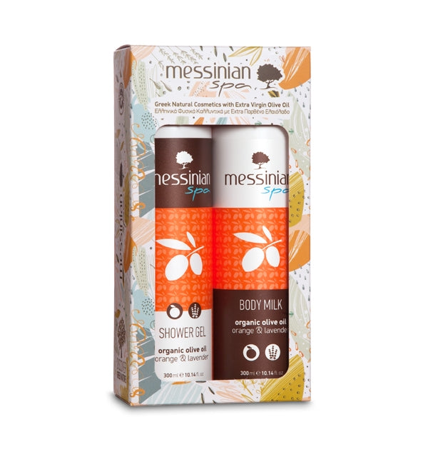 Orange & Lavender 2-Pack Gift Set