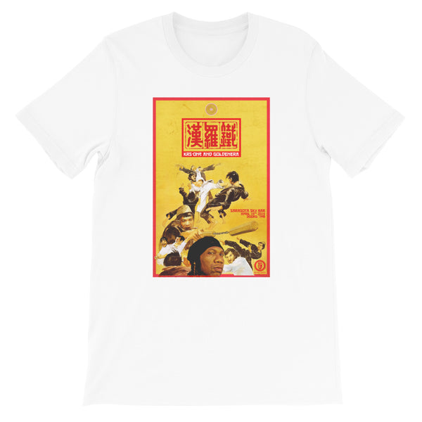 GoldenEra and KRS-One Kung-Fu Movie Flyer Unisex T-Shirt