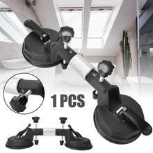 Load image into Gallery viewer, Adjustable Suction Cup Holder