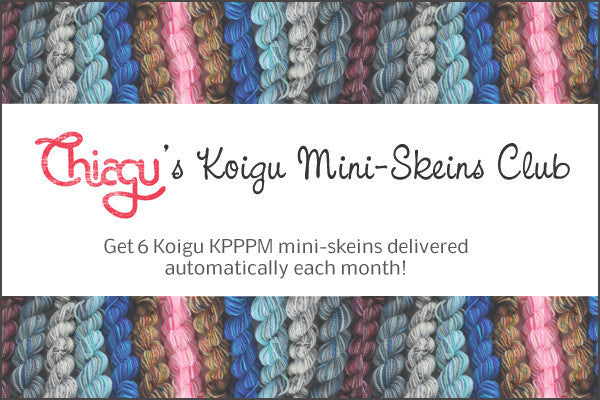 Koigu Mini-Skeins Club