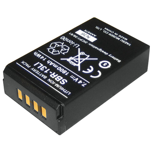 Standard Horizon 1800mAh Li-Ion Battery Pack f-HX870 - 7.4V [SBR-13LI]