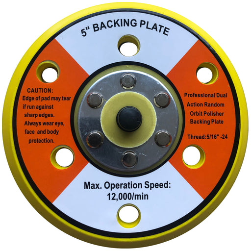 "Shurhold Replacement 5"" Dual Action Polisher Backing Plate [3130]"
