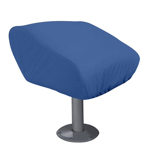 Taylor Made Folding Pedestal Boat Seat Cover - Rip-Stop Polyester Navy [80220]