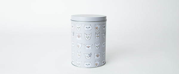 Pet Storage Tins