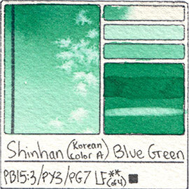 PB15:3 PY3 PG7 Shinhan Korean Color A Blue Green Watercolor Swatch Card Color Chart