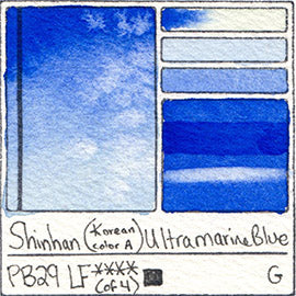 PB29 Shinhan Korean Color A Ultramarine Blue Watercolor Swatch Card Color Chart