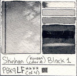 PBk9 Shinhan Korean Color A Black 1 Watercolor Swatch Card Color Chart