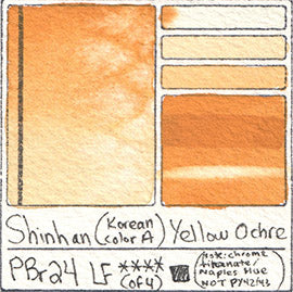 PBr24 Shinhan Korean Color A Yellow Ochre Watercolor Swatch Card Color Chart