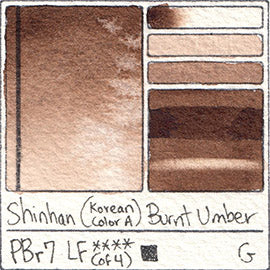 PBr7 Shinhan Korean Color A Burnt Umber Watercolor Swatch Card Color Chart