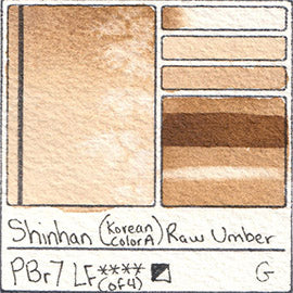 PBr7 Shinhan Korean Color A Raw Umber Watercolor Swatch Card Color Chart