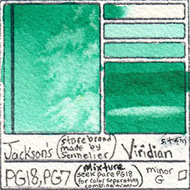 PG18 PG7 Jackson's store brand Viridian smooth pigment database sennelier art color swatch card