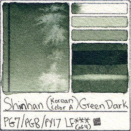 PG7 PG8 PY17 Shinhan Korean Color A Green Dark Watercolor Swatch Card Color Chart