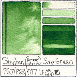 PG7 PG8 PY17 Shinhan Korean Color A Sap Green Watercolor Swatch Card Color Chart