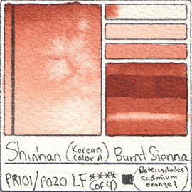 PR101 PO20 Shinhan Korean Color A Burnt Sienna Watercolor Swatch Card Color Chart