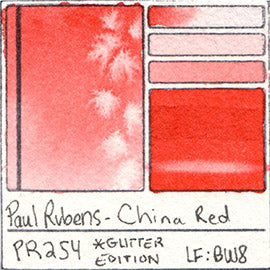 PR254 Paul Rubens Hint of Glitter Pan Set Watercolor China Red Swatch Card Color Chart