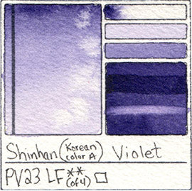 PV23 Shinhan Korean Color A Violet Watercolor Swatch Card Color Chart