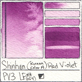 PV3 Shinhan Korean Color A Red Violet Watercolor Swatch Card Color Chart