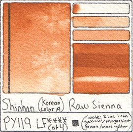 PY119 Shinhan Korean Color A Raw Sienna Watercolor Swatch Card Color Chart