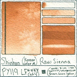 PY119 Shinhan Korean Color Watercolor Raw Sienna Pigment Database Color Chart