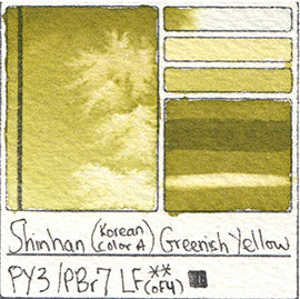PY3 PBr7 Shinhan Korean Color A Greenish Yellow Watercolor Swatch Card Color Chart