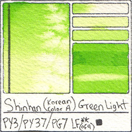 PY3 PY37 PG7 Shinhan Korean Color A Green Light Watercolor Swatch Card Color Chart