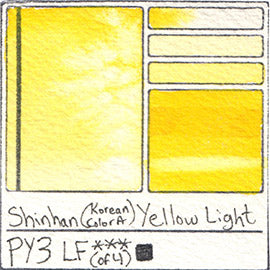 PY3 Shinhan Korean Color A Yellow Light Watercolor Swatch Card Color Chart