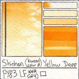 PY83 Shinhan Korean Color A Yellow Deep Watercolor Swatch Card Color Chart