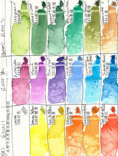 Pretty Excellent color chart 36 watercolor paint set MeiLiang Amazon review demo