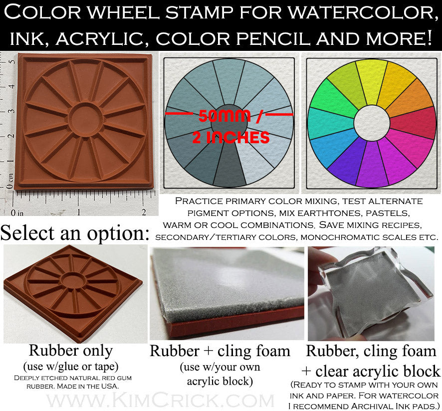 Color wheel rubber stamp pie chart 12 slot circle palette art paint monochromatic study artist gift