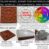 Color wheel rubber stamp primary mixing trio secondary tertiary color theory practice watercolor art supplies