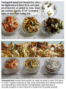 Variegated Colorful Gold Leaf Metal Foil Mini Sample Try Me Container (Choose a Color)