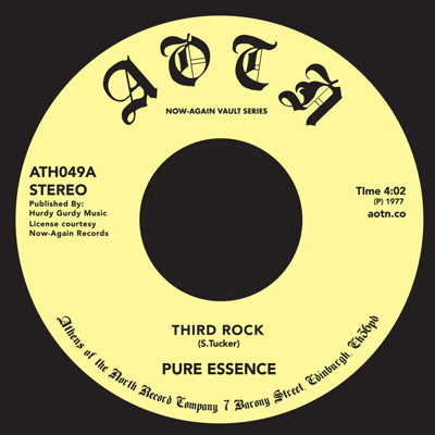 Pure Essence - Third Rock 7-Inch