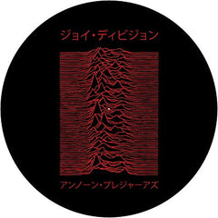 Joy Division - Japanese Pleasures Slipmat