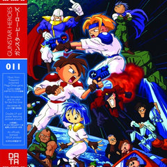 Norio Hanzawa - Gunstar Heroes: Video Game Soundtrack 2LP