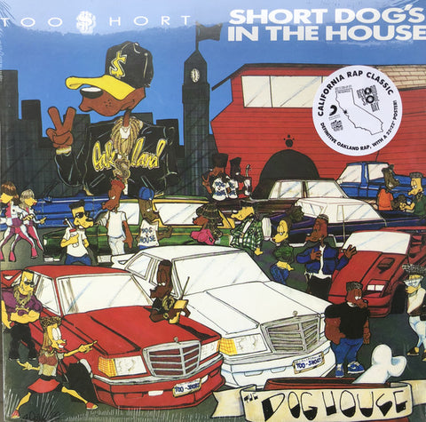 Too $hort - Short Dog's In The House LP