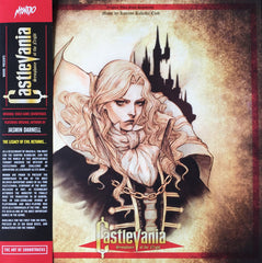 Konami Kukeiha Club ‎– Castlevania: Symphony Of The Night - Original Video Game Soundtrack LP