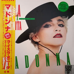 Madonna - La Isla Bonita (Super Mix) Green Vinyl LP