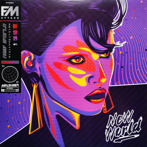 FM Attack - New World LP