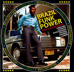 Brazil Funk Power - 5 x 7-Inch Box Set