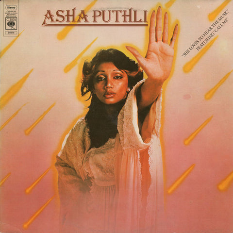 Asha Puthli - She Loves To Hear Music LP