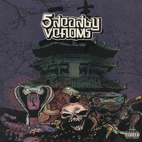 V Don and Da$h - 5 Deadly Venoms LP