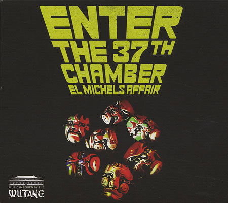 El Michels Affair - Enter the 37th Chamber LP